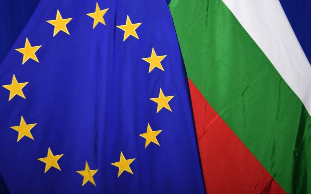България и еврото – какви са плюсовете и минусите?